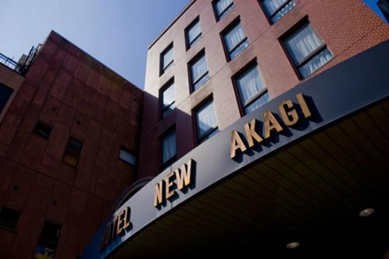 Business Hotel New Akagi