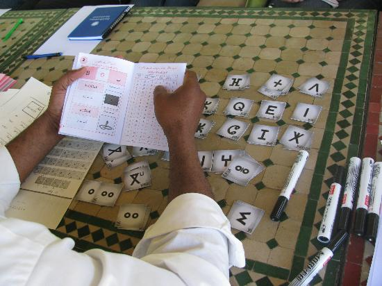 Dar Iman: Learning to write in Berber script...