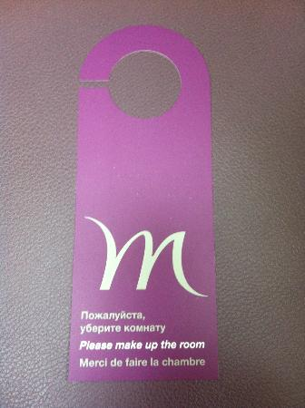 Mercure Arbat Moscow: Sign 1