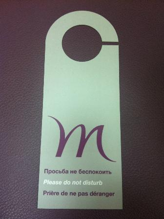 Mercure Arbat Moscow: Sign 2