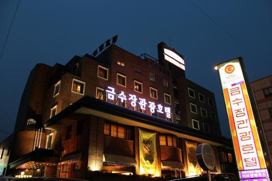 Photo of Geumsoojang Tourist Hotel Gwangju