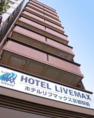 Hotel Livemax Kyoto Ekimae