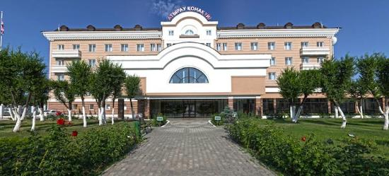 Photo of Atyrau Hotel