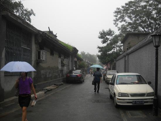 Red Lantern House: the hutong street outside the east wing