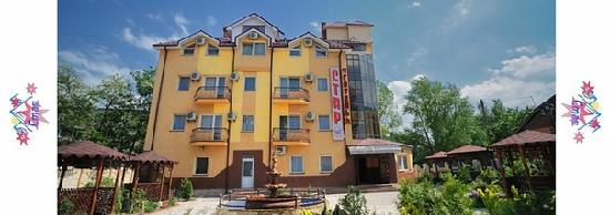 Stryi hotels