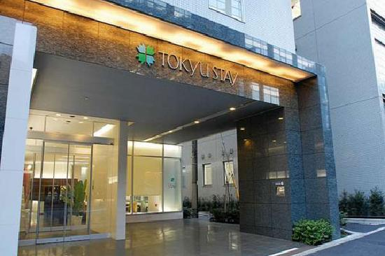 Tokyu Stay Suidobashi