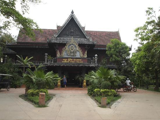 Angkor Spirit Palace: the front of the hotel