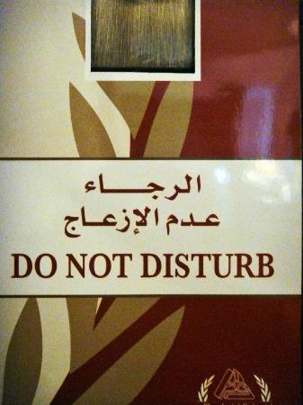 Al-Fanar Palace Hotel: Sign for doors