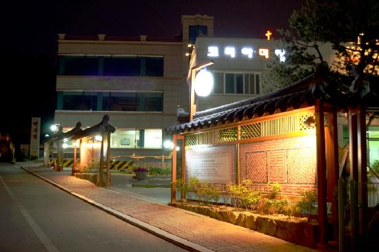 Incheon Airport Guesthouse Koreamie