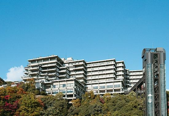 Photo of Minoo Kanko Hotel