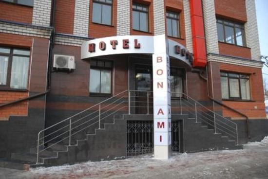 Photo of Hotel Bon Ami Kazan