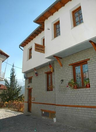 Photo of Anostro Guesthouse Metsovo