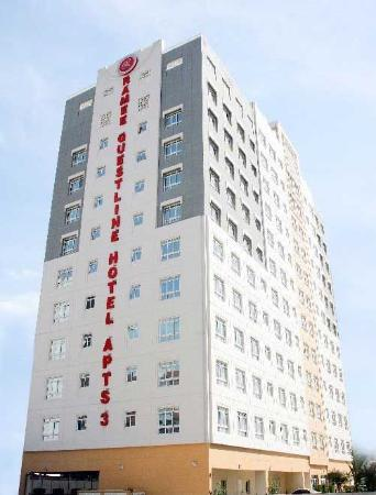 Photo of Ramee Guestline Hotel Apartment 3 Dubai