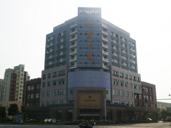 Yurong International Hotel