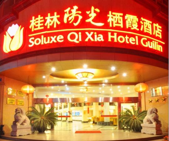 Photo of Soluxe Hotel Yili Yining