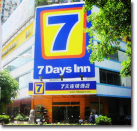 Photo of 7 Days Inn (Guangzhou Tianhe Yantang Station)