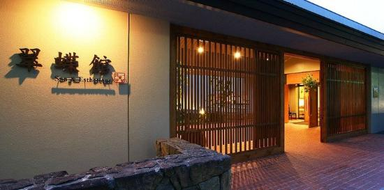 Spa&Esthetique翠蝶館