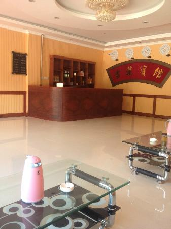 Hotels Zuogong County