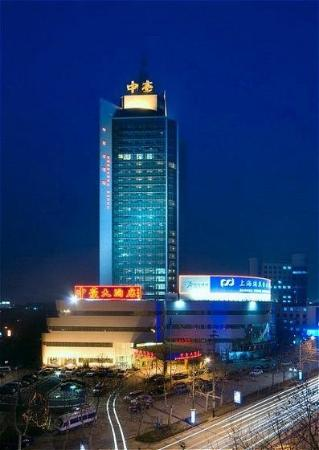 Photo of Zhonghao Grand Hotel Jinan