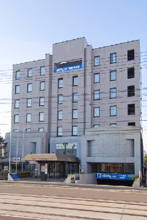 Photo of Dormy Inn Express Hakodate Goryoukaku