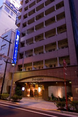 Photo of Dormy Inn Express Asakusa Taito