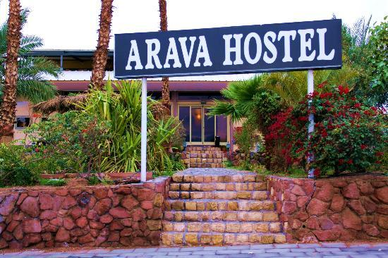 Arava Hostel Eilat