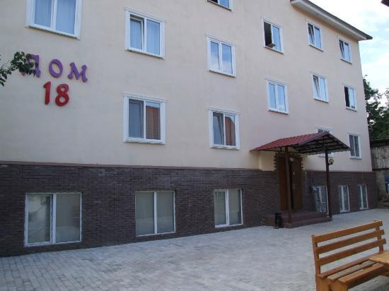 Dom-18
