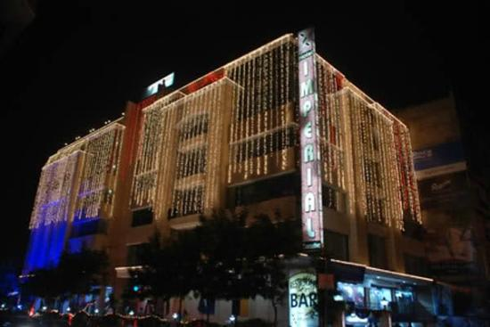 Photo of Imperial Executive Hotel Ludhiana