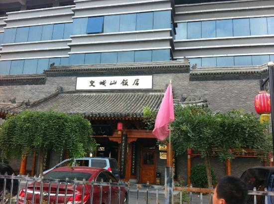 Jiaochengshan Hotel