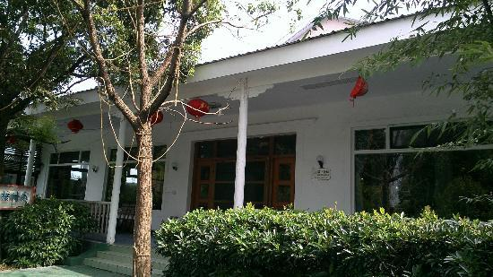 Photo of Tomato Farmhouse Shanghai