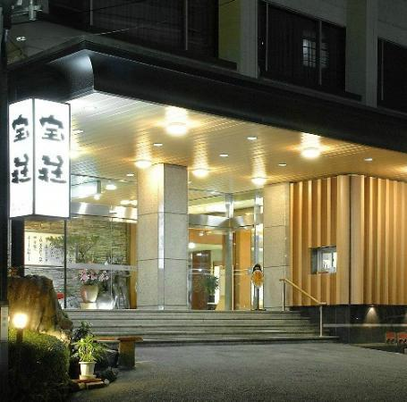 Takaraso Hotel