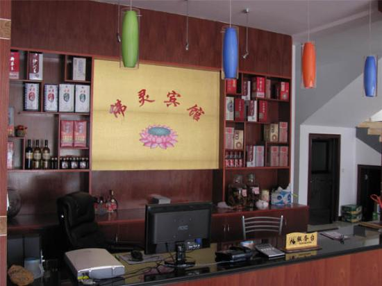 Jiuhuashan Foling Hotel