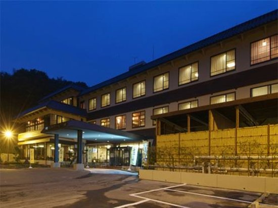 Photo of Hotel Grantia Dazaifu
