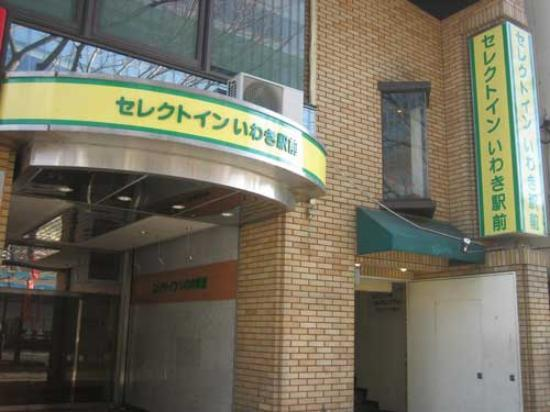 Photo of Hotel Select Inn Iwaki Ekimae