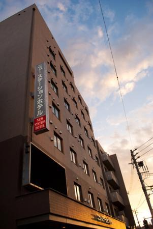 Photo of New Station Hotel Isahaya