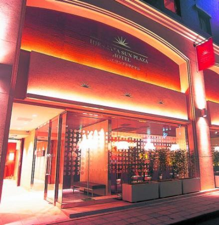 Photo of Hirakata Sun Plaza Hotel