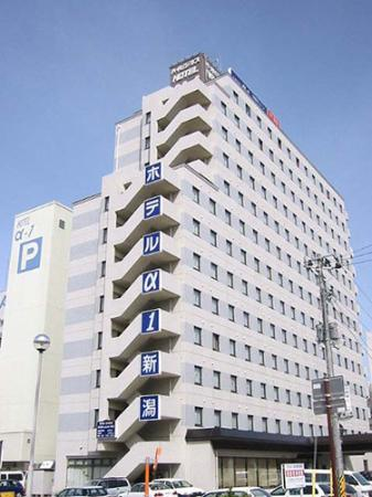 Hotel Alpha-1 Niigata