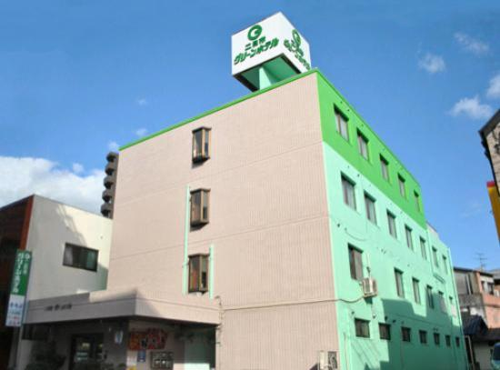 Photo of Futsukaichi Green Hotel Chikushino