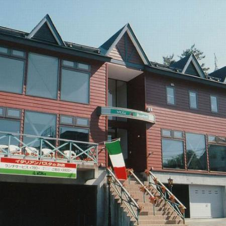 Otaru Villa Moun Teng Youth Hostel