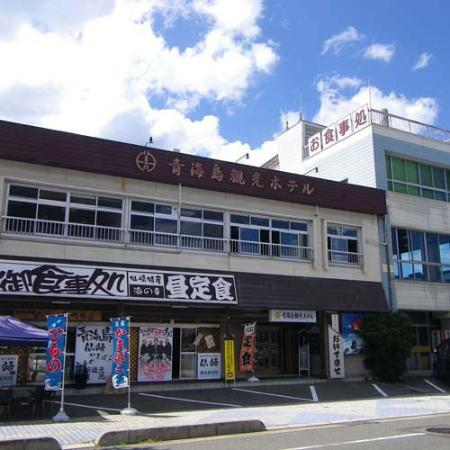 Photo of Omijima Kanko Hotel Nagato