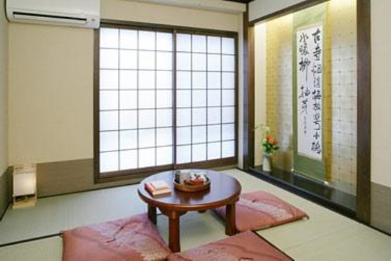 Matsubaya Inn: 