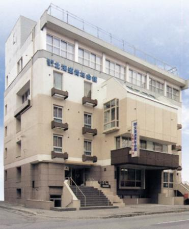 Sapporo House Youth Hostel