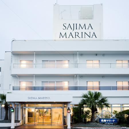 Photo of Sajima Marina Hotel Yokosuka