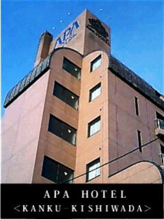 Apa Hotel Kanku Kishiwada