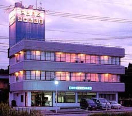 Business Hotel Wakura