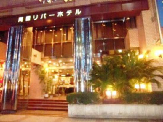 Ryogoku River Hotel