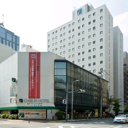 Hotel Shinosaka Conference Center