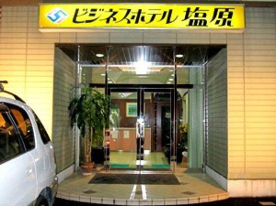 Business Hotel Shiobara