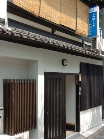 Photo of BJ Family House Kyoto
