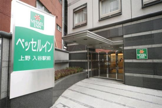 Vessel Inn Ueno Iriya Ekimae